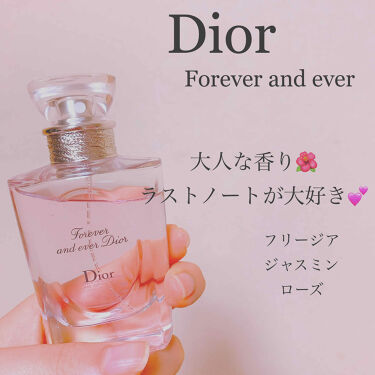 フォーエヴァー アンド エヴァー ディオール オードゥトワレ/Dior/香水(レディース)を使ったクチコミ(1枚目)
