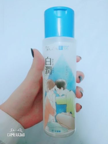 白潤 薬用美白化粧水(しっとりタイプ)を使ったクチコミ(1枚目)