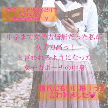 救急絆・綿棒ケース/無印良品/その他を使ったクチコミ(1枚目)