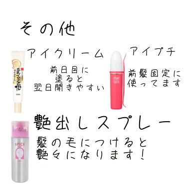 プレミアムリペアマスク(資生堂 プレミアムリペアマスク)/TSUBAKI/洗い流すヘアトリートメントを使ったクチコミ(7枚目)