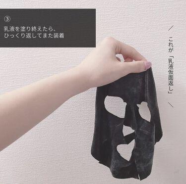 ピュアブラック アクアモイスチャー シートマスク/ALFACE+/シートマスク・パックを使ったクチコミ(5枚目)