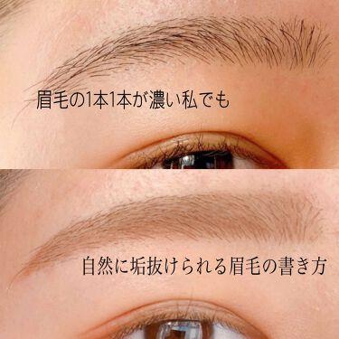 キスミー ヘビーローテーション カラーリングアイブロウ/ヘビーローテーション/眉マスカラ by tmmm🏁