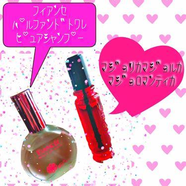 パルファンドトワレ ピュアシャンプー/フィアンセ/香水(レディース)を使ったクチコミ(2枚目)