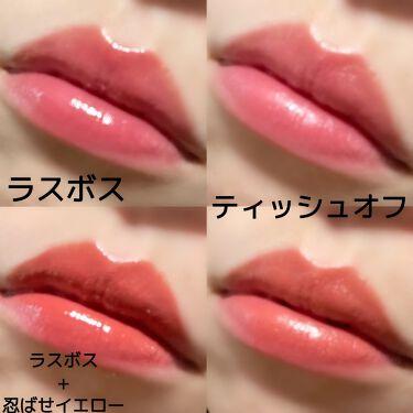 リップモンスター/KATE/口紅を使ったクチコミ(3枚目)