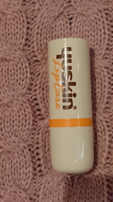 ユースキン リップケア/ユースキンA/リップケア・リップクリームを使ったクチコミ(1枚目)