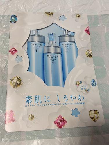 エクサージュホワイト ホワイトアップ ローション II/ALBION/化粧水を使ったクチコミ(1枚目)