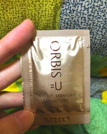 オルビスユー ナイトメモリーモイスチャー/ORBIS/フェイスクリームを使ったクチコミ(1枚目)