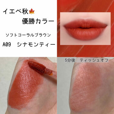エアフィットベルベットティント/BLACK ROUGE/口紅を使ったクチコミ(2枚目)