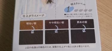カラーリングミルク/パルティ/ヘアカラー・白髪染め・ブリーチを使ったクチコミ(4枚目)
