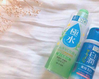 極水 ハトムギVC化粧水/肌ラボ/化粧水を使ったクチコミ(1枚目)