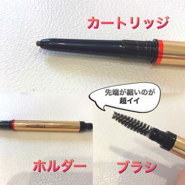 ラスティングフォギーブロウEX 限定セット H1/マキアージュ/アイブロウペンシルを使ったクチコミ(3枚目)
