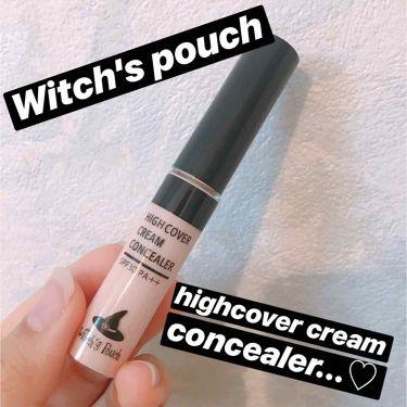 ハイカバークリームコンシーラー/Witch's Pouch/コンシーラーを使ったクチコミ(1枚目)