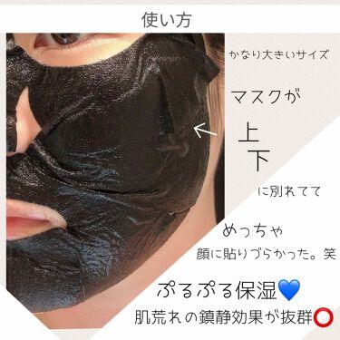 Midnight Blue Calming Sheet Mask/Klairs/シートマスク・パックを使ったクチコミ(3枚目)