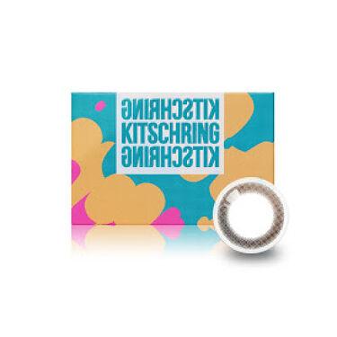 キッチュリング(Kitsch Ring) オッドブラウン