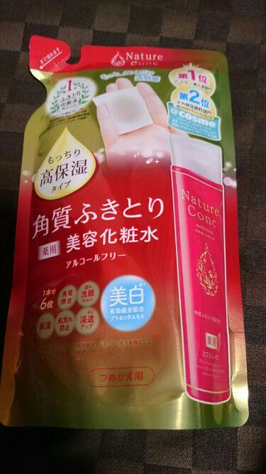 薬用クリアローション とてもしっとり/ネイチャーコンク/化粧水を使ったクチコミ(1枚目)