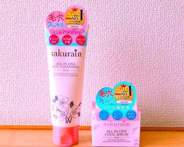 オールインワンクール美容液/sakuraim/オールインワン化粧品を使ったクチコミ(1枚目)