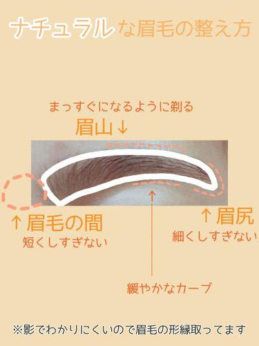 極潤 ヒアルロン乳液(旧)/肌ラボ/乳液を使ったクチコミ(5枚目)