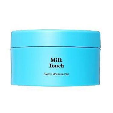 グロッシー モイスチャー パッド Milk Touch