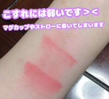 ベターリップトーク ベルベット/ETUDE/口紅を使ったクチコミ(4枚目)