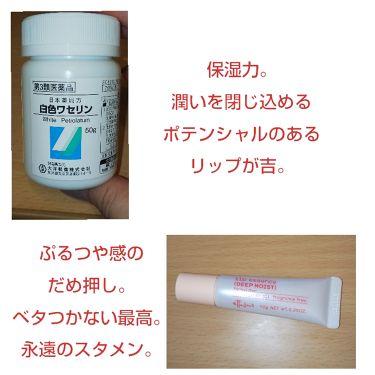 リップエッセンスaa/ettusais/リップケア・リップクリームを使ったクチコミ(3枚目)
