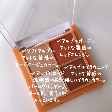 ベターザンアイズ ミュージックシリーズ/rom&nd/パウダーアイシャドウを使ったクチコミ(4枚目)