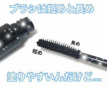 エルファー  ツインサイドマスカラA ブラック/DAISO/マスカラを使ったクチコミ(3枚目)