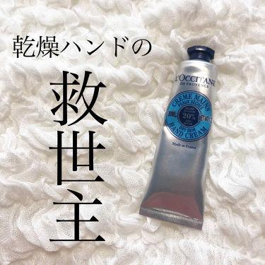 シア ハンドクリーム/L'OCCITANE/ハンドクリーム・ケア by Hima