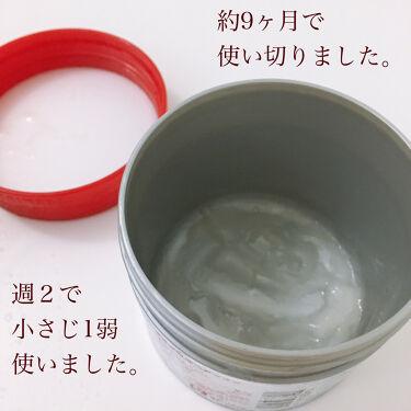 プレミアムタッチ 浸透美容液ヘアマスク/フィーノ/ヘアパック・トリートメントを使ったクチコミ(7枚目)