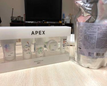 マンスリースキンケアプログラム(旧)/APEX/スキンケアキットを使ったクチコミ(1枚目)