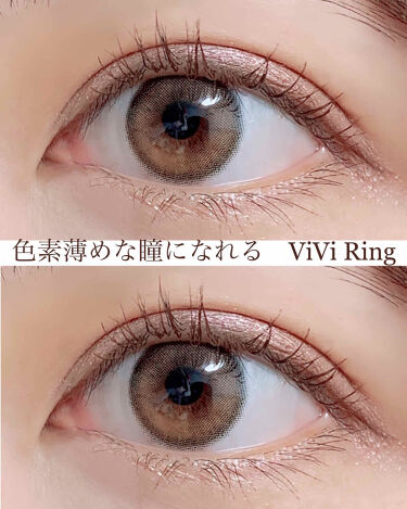 ViViRing  1day (ビビリング  1day)/POPLENS/カラーコンタクトレンズを使ったクチコミ(1枚目)