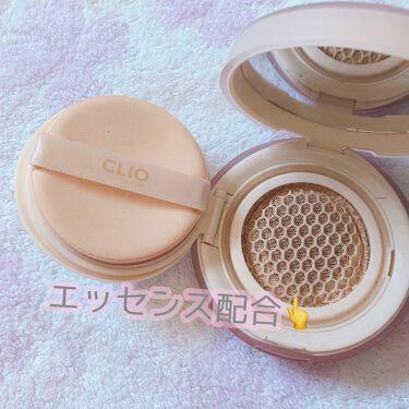 NUDISM MOIST COVER CUSHION/CLIO/その他ファンデーションを使ったクチコミ(3枚目)