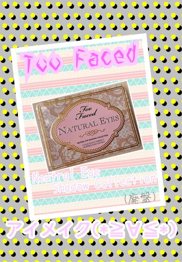 Too Faced Natural Matte Matte Neutral Eye Shadow Collection/Too Faced/パウダーアイシャドウを使ったクチコミ(1枚目)