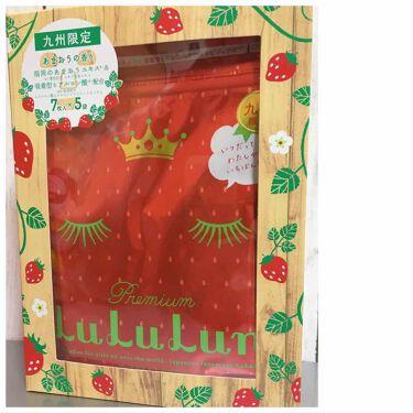 チャンユカさんの「ルルルン九州のプレミアムルルルン(あまおうの香り)<パック・フェイスマスク>」を含むクチコミ