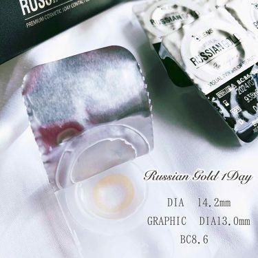 ロシアンゴールドワンデー/POPLENS/その他化粧小物を使ったクチコミ(2枚目)