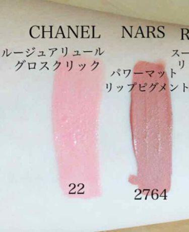 パワーマットリップピグメント/NARS/口紅を使ったクチコミ(2枚目)