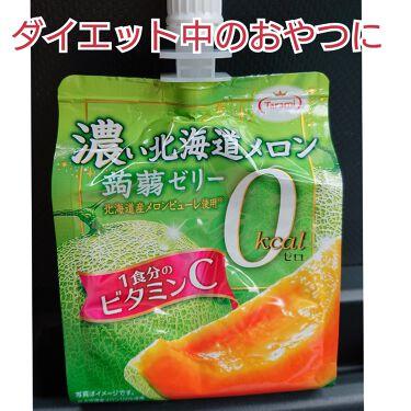たらみ濃いりんご蒟蒻ゼリー0kcal/たらみ/食品を使ったクチコミ(1枚目)