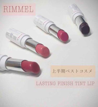 ラスティングフィニッシュ ティントリップ/リンメル/口紅を使ったクチコミ(1枚目)