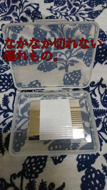 聖帝さんの「Luxe (リュクス)スーパーファイバー スーパーハード クリア(透明) 1.6mm<二重まぶた用アイテム>」を含むクチコミ