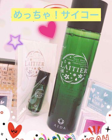 スキンコンディショナー/LAITIER/化粧水を使ったクチコミ(1枚目)
