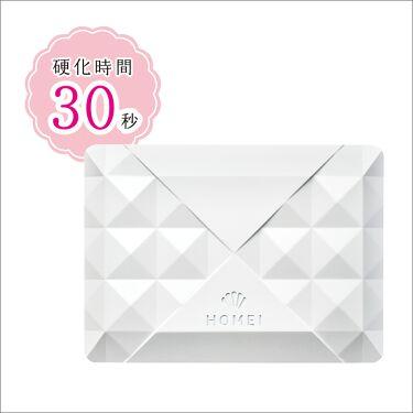 コンパクトジェルライト30 HOMEI