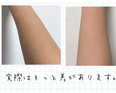 ダイソー 薬用美白化粧水/DAISO/化粧水を使ったクチコミ(4枚目)