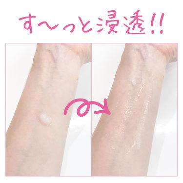 うるおいオールインワンジェル/CEZANNE/オールインワン化粧品を使ったクチコミ(1枚目)