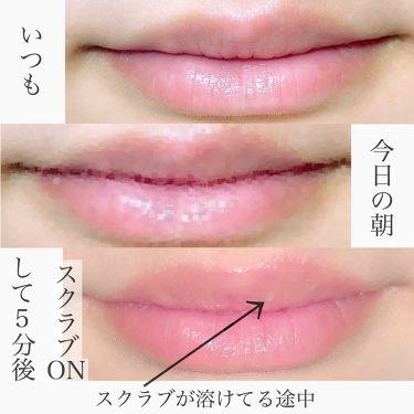 キス シュガー スクラブ/REVLON/リップケア・リップクリームを使ったクチコミ(2枚目)