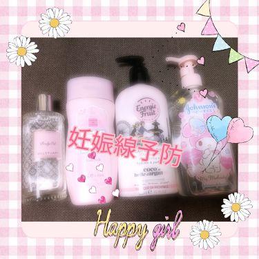 Yuuさんの「フィアンセボディミルクローション ピュアシャンプーの香り<ボディローション・ミルク>」を含むクチコミ
