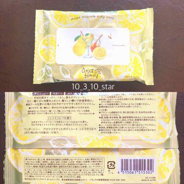 アロマエチケットボディシート/VECUA Honey/デオドラント・制汗剤を使ったクチコミ(1枚目)