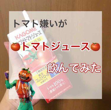 カゴメトマトジュース食塩無添加/カゴメ/ドリンクを使ったクチコミ(1枚目)