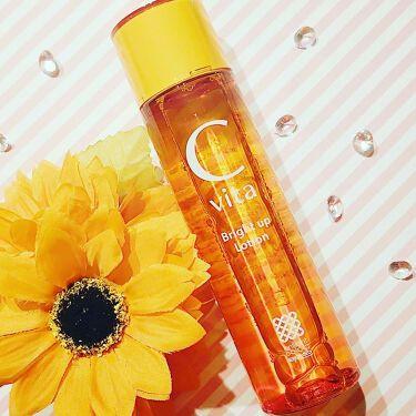 C vita Bright up Lotion/桃谷順天館/化粧水を使ったクチコミ(1枚目)