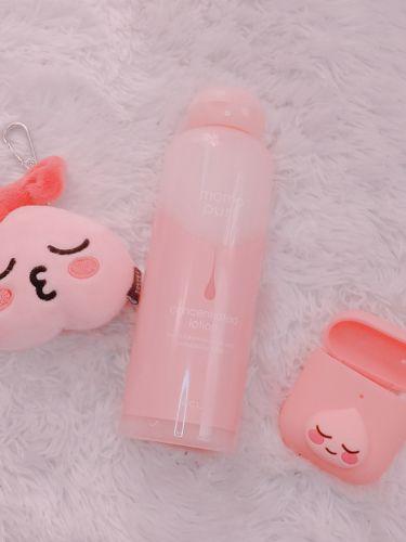 潤い濃密化粧水/ももぷり/化粧水を使ったクチコミ(3枚目)