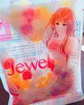 リバーランドのお嬢様酵素Jewel