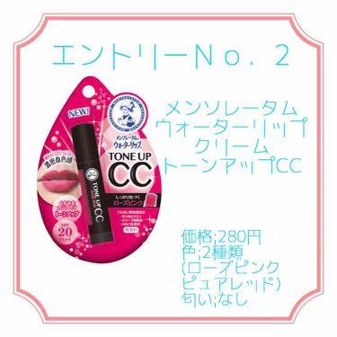 ニベア ディープモイスチャーリップ はちみつの香り/ニベア/リップケア・リップクリームを使ったクチコミ(3枚目)